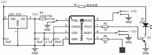 RH6616触摸按键,触摸按键IC,触摸IC应用电路
