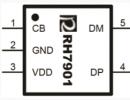 RH7901/A USB单通道识别芯片 兼容UC2635