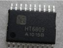 HT6809   3W、数字音量控制、防破音、D类、双声道功率放大器