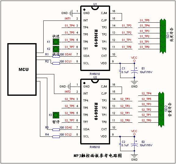 MP3触控面板参考电路图