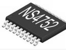 NS4752  升压+防失真、3.6V/5W单声道AB/D切换音频功放