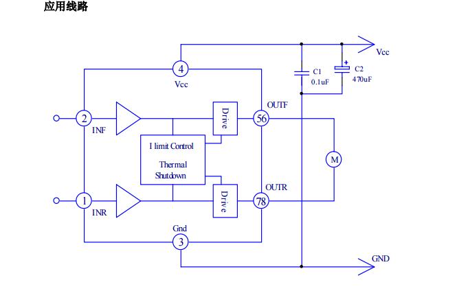 rz7889 马达正反转驱动 3a双向直流驱动芯片 驱动ic
