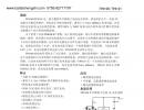 TP4100/TP4101 (1000mA/500mA 线性锂电池 充电、放电保护芯片)