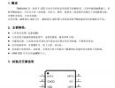 TB8022WS单触控单输出LED调光IC