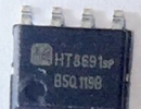 HT8691   AB/D类7W单声道功放,内置升压 单端/差分可选