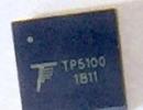 TP5100   2A开关降压 8.4V/4.2V锂电池充电器芯片