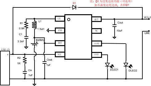 5a充电电流 涓流/恒流/恒压三段式充电 充电电流温度智能调节功能
