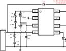 SY7626 锂电池充电/放电解决方案
