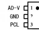 TB2052A 无线充电接收控制器
